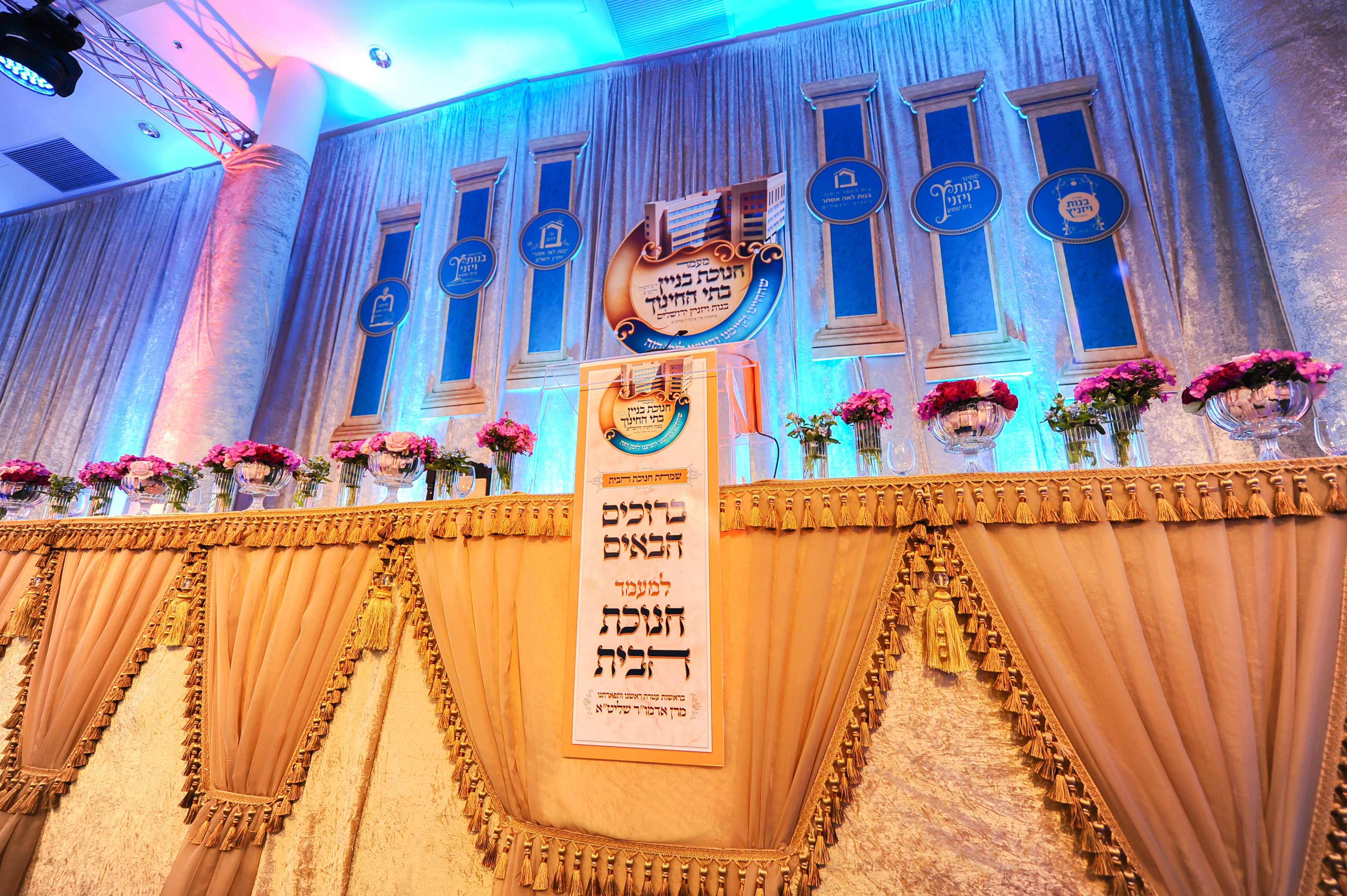 חנוכת הבית בנין בית הספר ויזניץ ירושלים (12)